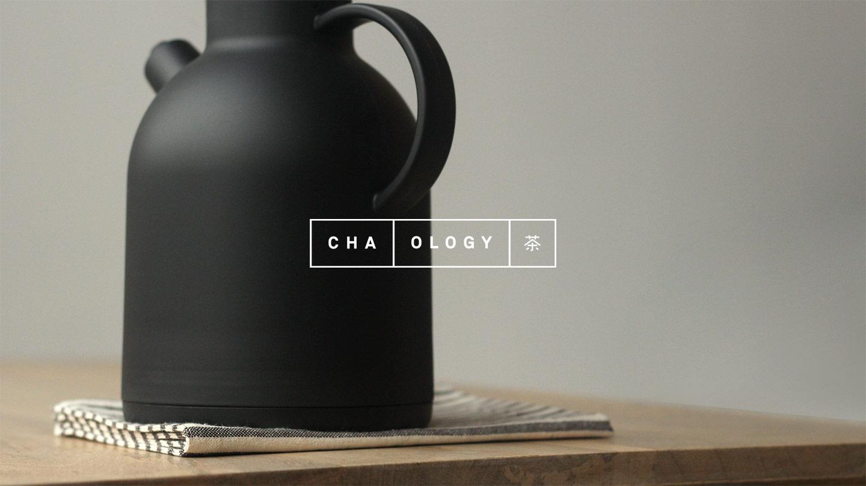 chai-01